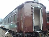 Ca381320