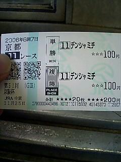 今日の観望会は【決行】です2!:とよかわ星空観望会@愛知県豊川市